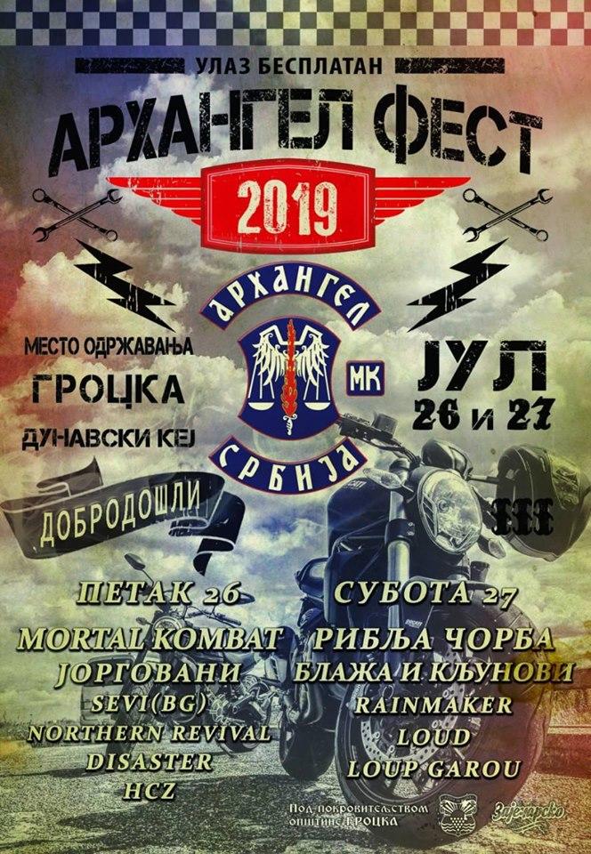 Arhangel Fest 26-28/07/2019 Grocka