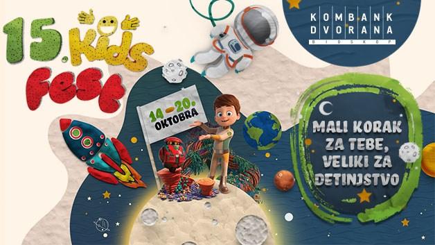 15. KIDS FEST 14 – 20.10.2019. Kombank Dvorana