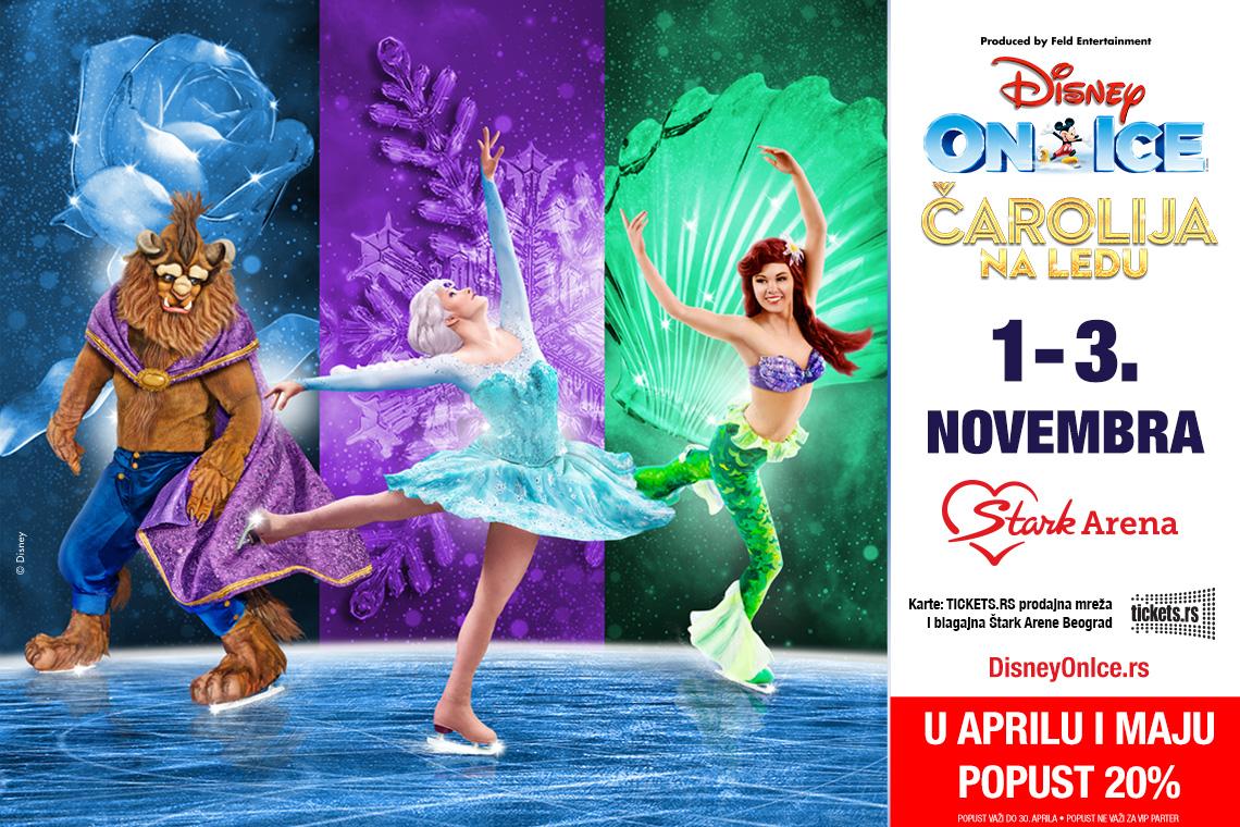Disney On Ice – čarolija na ledu 01 – 03.11. 2019. Štark arena