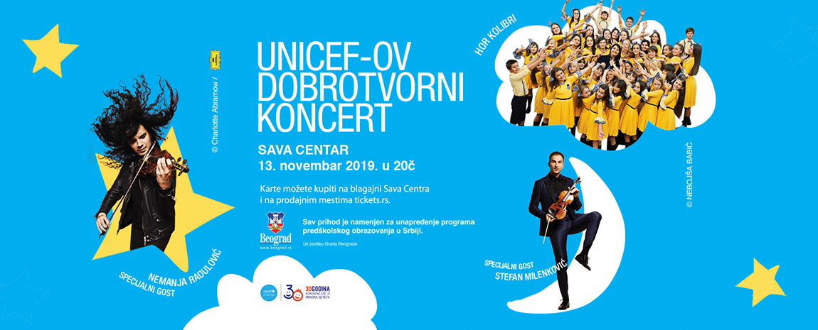 UNICEF CHARITY CONCERT 13.11.2019. Sava Center