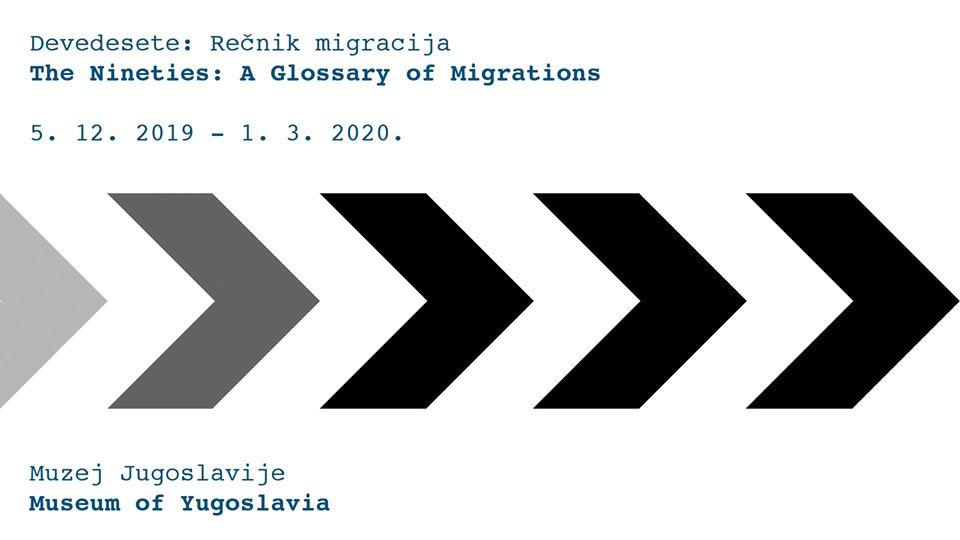 "Izložba ""Devedesete: Rečnik migracija"" 05.12.2019 / 01.03.2020 Muzej Jugoslavije"