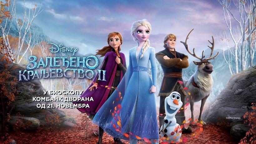 Zaleđeno kraljevstvo 2 u bioskopu 21.11.2019. Kombank Dvorana