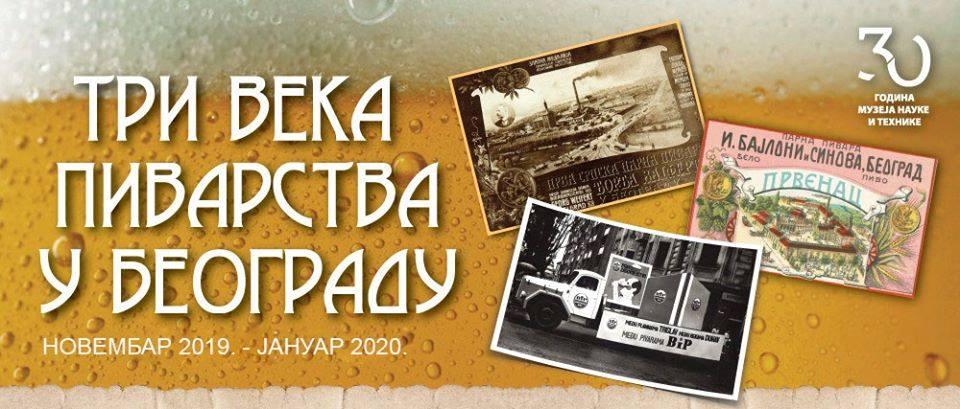 Tri veka pivarstva u Beogradu 31.12.2019 – 26.01.2020. Galeriji 51