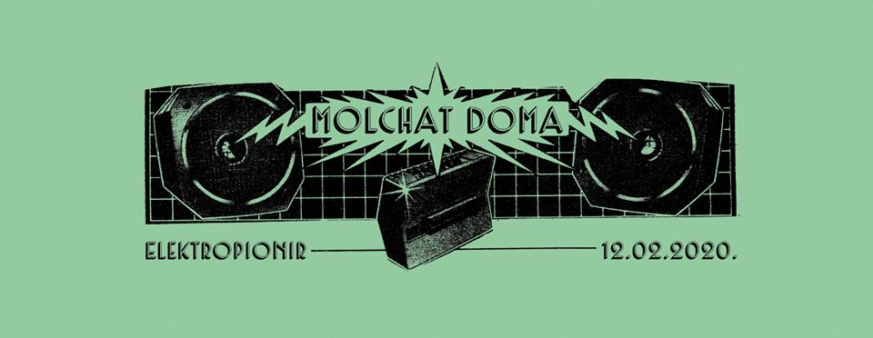 Molchat Doma / 12.02.2020. Elektropionir