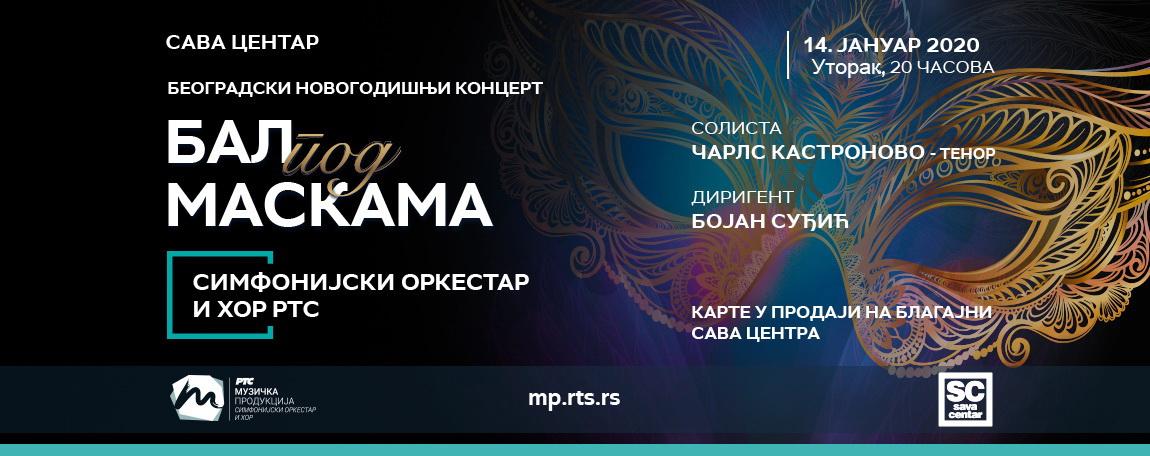 """""""BAL POD MASKAMA"""" – BEOGRADSKI NOVOGODIŠNJI KONCERT 14.01.2020. Sava Centar"""