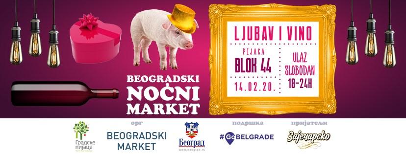 Gazdinstvo Tomić na BNM 14.02.2020. Zelena Pijaca