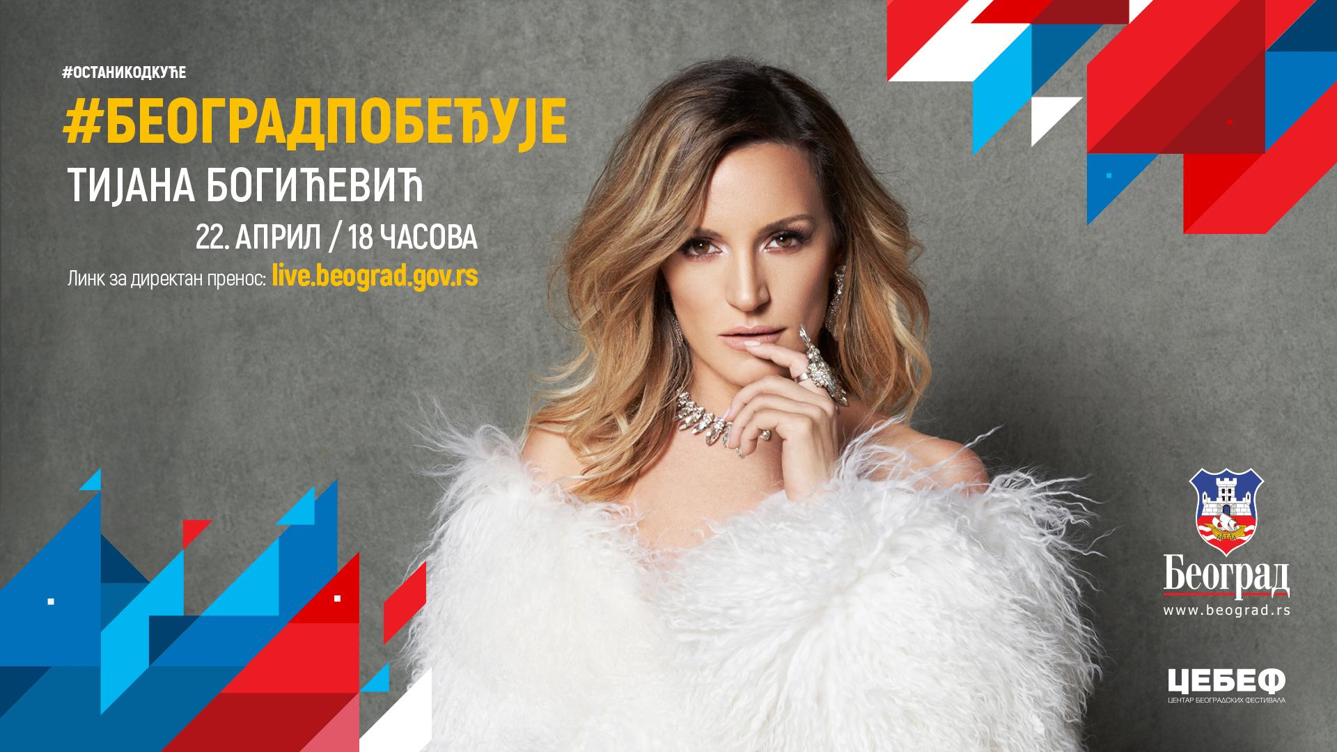 Tijana Bogićević 22.04.2020